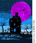 Купить «Хэллоуин», иллюстрация № 2806134 (c) Владимир / Фотобанк Лори
