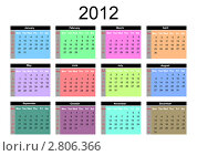 Настенный календарь на 2012 год. Стоковая иллюстрация, иллюстратор Никитина Евгения / Фотобанк Лори