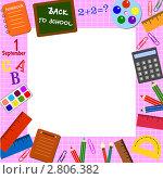 Школьная рамка с карандашами и красками. Стоковая иллюстрация, иллюстратор Никитина Евгения / Фотобанк Лори