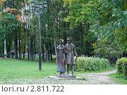 Купить «Парковая скульптура, г.Дмитров», фото № 2811722, снято 19 сентября 2011 г. (c) Галина Баконина / Фотобанк Лори