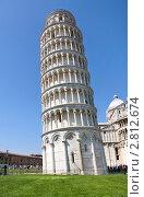 Купить «Падающая башня в ансамбле Кампо деи Мираколи в городе Пиза, Италия», фото № 2812674, снято 13 сентября 2011 г. (c) Николай Винокуров / Фотобанк Лори