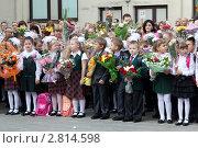 Купить «1 сентября. День знаний. Линейка.», фото № 2814598, снято 1 сентября 2011 г. (c) Михаил Иванов / Фотобанк Лори