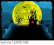 Купить «Хэллоуин», иллюстрация № 2815142 (c) Владимир / Фотобанк Лори
