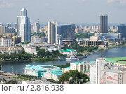 Купить «Екатеринбург. Городской пейзаж», фото № 2816938, снято 9 августа 2011 г. (c) Анна Омельченко / Фотобанк Лори