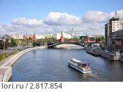 Москва (2011 год). Редакционное фото, фотограф Еременко Наталья / Фотобанк Лори