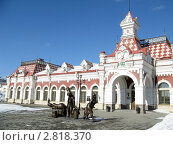 Купить «Железнодорожный вокзал.Екатеринбург», фото № 2818370, снято 15 марта 2011 г. (c) Людмила Банникова / Фотобанк Лори