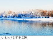 Купить «Зимний пейзаж. Коломенское. Москва», фото № 2819326, снято 7 февраля 2010 г. (c) Екатерина Овсянникова / Фотобанк Лори