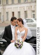 Купить «Жених и невеста», фото № 2821058, снято 23 августа 2011 г. (c) Egorius / Фотобанк Лори