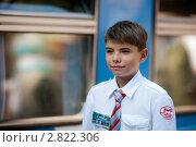 Купить «Проводник детской железной дороги», фото № 2822306, снято 15 октября 2019 г. (c) Зубко Юрий / Фотобанк Лори