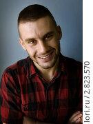 Молодой улыбчивый парень. Стоковое фото, фотограф Столыпин Борис / Фотобанк Лори
