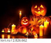 Купить «Натюрморт на тему Хэллоуина», фото № 2826662, снято 26 сентября 2011 г. (c) Gennadiy Poznyakov / Фотобанк Лори