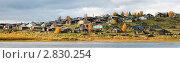 Купить «Большая деревня на холме над рекой, Республика Коми, Север России», фото № 2830254, снято 18 сентября 2011 г. (c) Алексей Зарубин / Фотобанк Лори