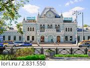 Купить «Здание Рижского вокзала в Москве», эксклюзивное фото № 2831550, снято 24 сентября 2010 г. (c) Алёшина Оксана / Фотобанк Лори