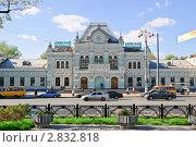 Купить «Рижский вокзал в Москве», эксклюзивное фото № 2832818, снято 24 сентября 2010 г. (c) Алёшина Оксана / Фотобанк Лори