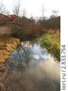 Осень (2010 год). Стоковое фото, фотограф Галина Бурцева / Фотобанк Лори