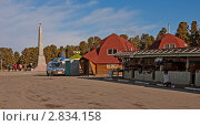 Остановка на Семинском перевале. Горный Алтай (2011 год). Редакционное фото, фотограф Кошевой Олег Викторович / Фотобанк Лори