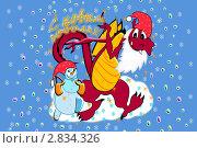 Новогодний танец дракона на облаке. Стоковая иллюстрация, иллюстратор Кончакова Татьяна / Фотобанк Лори