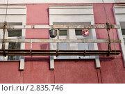 Купить «Ремонт фасада», фото № 2835746, снято 17 сентября 2011 г. (c) Илюхина Наталья / Фотобанк Лори