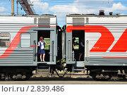 Купить «Проводник пассажирского вагона», фото № 2839486, снято 28 июня 2011 г. (c) Александр Тараканов / Фотобанк Лори