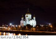 Кафедральный Соборный храм Христа Спасителя в Москве (2011 год). Стоковое фото, фотограф Марков Николай / Фотобанк Лори