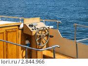 Купить «Рулевое колесо на яхте», фото № 2844966, снято 4 сентября 2011 г. (c) Наталия Евмененко / Фотобанк Лори