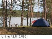 Отпуск. Стоковое фото, фотограф Ольга Курдюкова / Фотобанк Лори