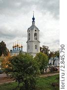 Купить «Покровская церковь. Покров. Владимирская область», эксклюзивное фото № 2845790, снято 24 сентября 2011 г. (c) lana1501 / Фотобанк Лори