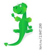 Купить «Смешной зеленый дракончик», иллюстрация № 2847290 (c) Рада Коваленко / Фотобанк Лори