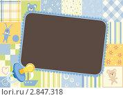 Купить «Детская рамка», иллюстрация № 2847318 (c) Рада Коваленко / Фотобанк Лори