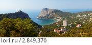 Купить «Панорама Нового Света (Крым)», фото № 2849370, снято 20 июля 2011 г. (c) Антон Стариков / Фотобанк Лори