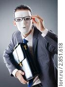 Купить «Молодой бизнесмен в маске», фото № 2851618, снято 8 сентября 2011 г. (c) Elnur / Фотобанк Лори