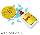 Купить «Кризис российского рубля. Антикризисные меры. Изолировано», иллюстрация № 2852254 (c) WalDeMarus / Фотобанк Лори