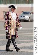 Мужчина в архаичном наряде (2011 год). Редакционное фото, фотограф Александр Подшивалов / Фотобанк Лори
