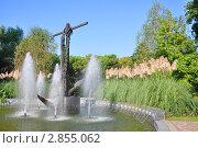 Купить «Сочи, фонтан «Якорь»», фото № 2855062, снято 6 октября 2011 г. (c) Анна Мартынова / Фотобанк Лори