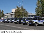 Купить «Полицейские автомобили», эксклюзивное фото № 2857330, снято 15 сентября 2011 г. (c) Free Wind / Фотобанк Лори