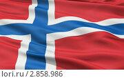 Купить «Флаг Норвегии», видеоролик № 2858986, снято 8 октября 2011 г. (c) ИЛ / Фотобанк Лори