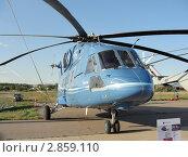 Многоцелевой транспортный вертолет Ми-382 На МАКС 2011. Редакционное фото, фотограф Сизов Евгений / Фотобанк Лори
