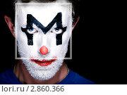 Купить «Мужчина с нарисованным лицом клоуна», фото № 2860366, снято 25 июня 2019 г. (c) Александр Макаров / Фотобанк Лори
