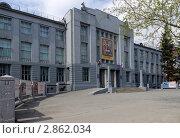 Купить «Новосибирский государственный художественный музей», эксклюзивное фото № 2862034, снято 1 мая 2011 г. (c) Ирина Грищенко / Фотобанк Лори