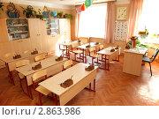Купить «Пустой школьный класс», фото № 2863986, снято 1 сентября 2009 г. (c) Losevsky Pavel / Фотобанк Лори