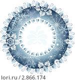 Декоративный рождественский орнамент. Стоковая иллюстрация, иллюстратор Ольга Дроздова / Фотобанк Лори