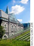 Купить «Библиотека Варшавского университета», фото № 2867234, снято 21 августа 2011 г. (c) Анна Лурье / Фотобанк Лори