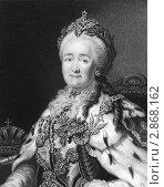 Купить «Портрет императрицы Екатерины II на гравюре 1835 года», иллюстрация № 2868162 (c) Georgios Kollidas / Фотобанк Лори