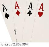 Купить «Игральные карты», фото № 2868994, снято 25 февраля 2020 г. (c) Georgios Kollidas / Фотобанк Лори