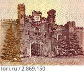 Замок на банкноте Беларуси достоинством 50 рублей 2000 год. Стоковое фото, фотограф Georgios Kollidas / Фотобанк Лори
