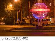Ночной Кривой Рог (2011 год). Редакционное фото, фотограф Сергей Шульгин / Фотобанк Лори