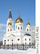 Купить «Собор с золотыми куполами», фото № 2870482, снято 19 марта 2011 г. (c) Валерий Краснов / Фотобанк Лори