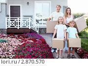 Купить «Переезд», фото № 2870570, снято 17 августа 2011 г. (c) Raev Denis / Фотобанк Лори