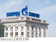 """Купить «Реклама """"Газпрома"""" на крыше здания в центре Москвы», эксклюзивное фото № 2873174, снято 9 мая 2010 г. (c) Солодовникова Елена / Фотобанк Лори"""