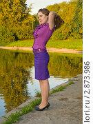 Купить «Привлекательная девушка в миди-юбке стоит на берегу пруда», фото № 2873986, снято 10 сентября 2009 г. (c) Олег Тыщенко / Фотобанк Лори